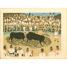 Azechi Umetaro: Bull Fight in Iyo - Japanese Native Customs - Artelino