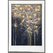 Kitaoka Fumio: Fireworks - Artelino