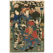 Ochiai Yoshiiku: Beauty Parade - Artelino