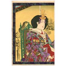Toyohara Kunichika: Emperor and Empress Meiji - Artelino