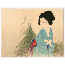 Takeuchi Keishu: Woman and Japanese Pampas Grass - Artelino