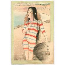 Tsukioka Kogyo: Beach Girl - Artelino