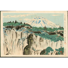Tokuriki Tomikichiro: Mt.Fuji from Shiraiko Lake - Thirty-six Views of Mt.Fuji - Artelino