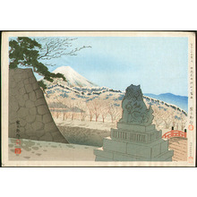 Tokuriki Tomikichiro: Mt. Fuji from Takeda Shrine - Thirty-six Views of Mt.Fuji - Artelino