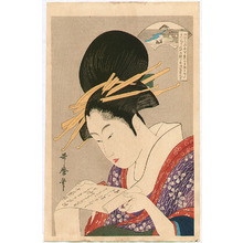Kitagawa Utamaro: Reading Beauty - Artelino