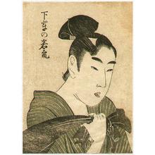 喜多川歌麿: Young Man - Artelino
