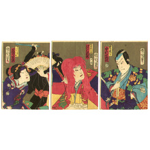 豊原国周: Red Hair and Ninja - Kabuki - Artelino