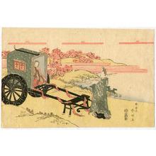 Katsukawa Shunsen: Prince Genji and Princess - Artelino