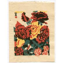 川西英: Rose - Sosaku Hanga Flowers - Artelino