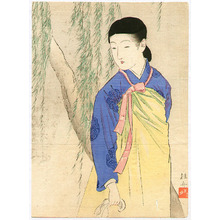 Takeuchi Keishu: Korean Lady - Artelino