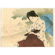 Mizuno Toshikata: Outdoor Sketch - Artelino