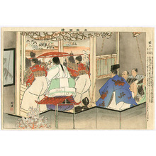 Tsukioka Kogyo: Semimaru - Noh-gaku Zue - Artelino