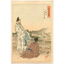 Ogata Gekko: Emperor Nintoku - Gekko Zuihitsu - Artelino
