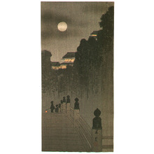 山本昇雲: Moon over Bridge - Artelino