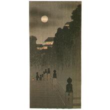 Yamamoto Shoun: Moon over Bridge - Artelino
