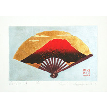 Kaneko Kunio: Red Mt.Fuji - Sensu 14 - Artelino