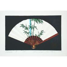 Kaneko Kunio: Folding Fan 19 - Sensu 19 - Artelino