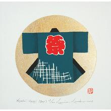 Kaneko Kunio: Pretty Happi Coat (Boy) - Artelino