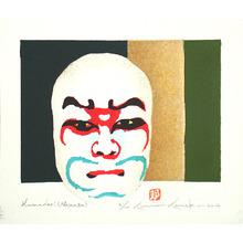 Kaneko Kunio: Kumadori - Artelino