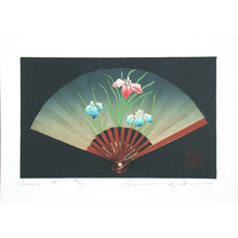 Kaneko Kunio: Folding Fan 18 - Sensu 18 - Artelino