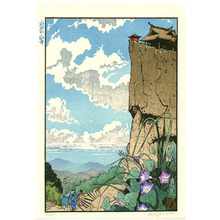 Paul Binnie: Mountain Temple in Yamagata - Yamagata no Yamadera - Artelino