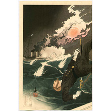 Migita Toshihide: Russo-Japanese War - Artelino