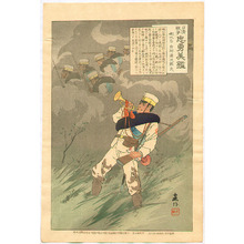 Taguchi Beisaku: Bugler Shirakami - Sino-Japanese War - Artelino