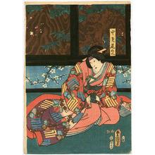 Utagawa Kunisada: Iwafuji vs. Onoe - Kabuki - Artelino