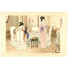 水野年方: Living Room - Brocades of the Capital - The Seasons and Their Fashions - Artelino