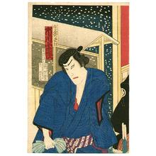 豊原周延: Kabuki Scene - Artelino
