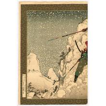 Utagawa Toyonobu: Hideyoshi in Snow Storm - Shinsen Taikoki - Artelino