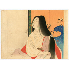 Tomioka Eisen: Girl with Knife - Artelino