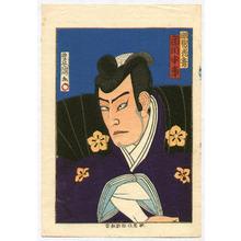 Utagawa Kunisada III: Ichikawa Chusha - Actor Portrait - Artelino