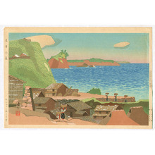 日下賢二: The Summer Island - Artelino