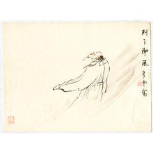 Komuro Suiun: A Hermit in the Wind - Artelino