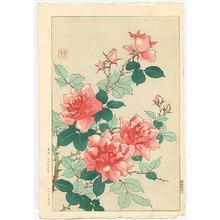 Kawarazaki Shodo: Rose - Artelino