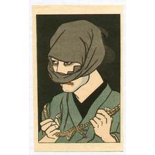 Yamamura Toyonari to Attributed: Tojuro - Kabuki - Artelino