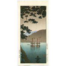 風光礼讃: Miyajima at Itsukushima - Artelino