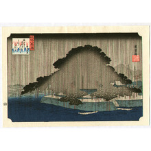 歌川広重: Night Rain on Karasaki - Eight Scenic Views of Ohmi - Artelino