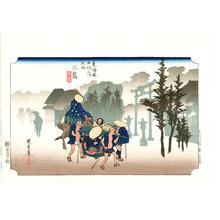 歌川広重: Mishima - Fifty-three Stations of Tokaido (Hoeido) - Artelino