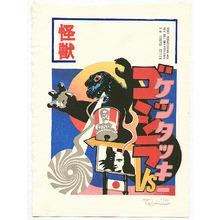 Tom Kristensen: Kaju Manga - No. 1 - Artelino