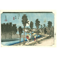 Utagawa Hiroshige: Numazu - Fifty-three Stations of the Tokaido - Hoeido - Artelino