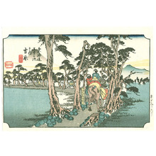 歌川広重: Yoshiwara - Fifty-three Stations of the Tokaido - Hoeido - Artelino