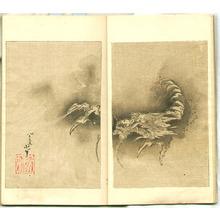 Watanabe Seitei: World of Art - Bijutsu Sekai Vol.9 - Artelino