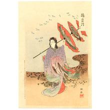 Tsukioka Koun: Pails of Sea Water - Pictures of Dances - Artelino