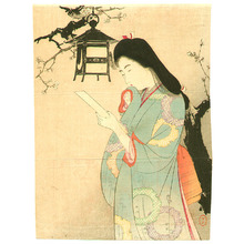 Mizuno Toshikata: Reading Poem under a Lantern - Artelino