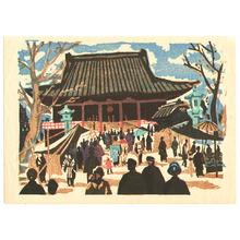 Asai Kiyoshi: Asakusa Kannon-do - Recollections of Tokyo - Artelino