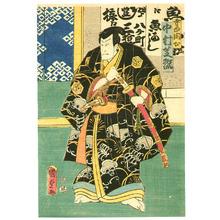 歌川国貞三代: Nakamura Shikan - Kabuki - Artelino
