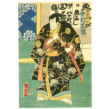 Utagawa Kunisada III: Nakamura Shikan - Kabuki - Artelino