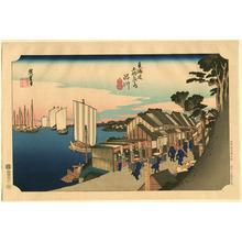 歌川広重: Shinagawa - Tokaido Goju-san Tsugi no Uchi - Artelino